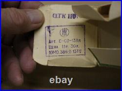 1/43 Niva Lada 2121 with box 1981 USSR Novoexport Volga USSR