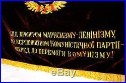 100%Original Soviet union Velvet flag banner Lenin USSR Russian communist Emblem