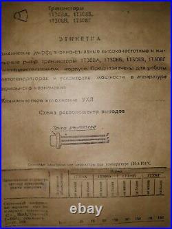 100pcs 1T308B. /2N2048,1308/. BOX. Germanium transistor. USSR