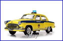 118 IST VVM Gaz 21 Volga Wolga M21 Militia GAI Police 1969 soviet russian USSR