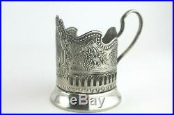 12 Russian USSR Soviet Union MHU Silver Plate SPUTNIK Space Cup Holders Vtg