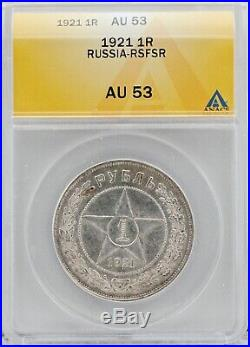 1921 Russia USSR Soviet Union Silver Rouble Certified AU 53 ANACS