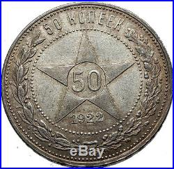 1922 RSFSR USSR Soviet Union Russian Communist Silver 50 Kopeks Coin i58841