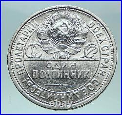 1924 RSFSR USSR Soviet Union Russian Communist OLD Silver 50 Kopeks Coin i82569