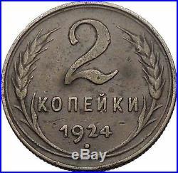 1924 USSR Soviet Union Socialist USSR Russian Communist 2 KOPEKS Coin i56476