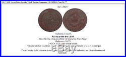 1924 USSR Soviet Union Socialist USSR Russian Communist 3 KOPEKS Coin i56477