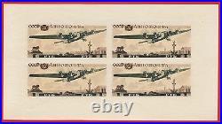 1937 Russia USSR Planes MNH Z BL3 Sc C75a Mi Block3 Souvenir sheet Air Mail