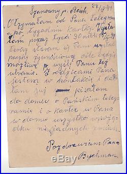 1941 Szanowny Soviet Union USSR Postcard cover to NKVD Labor Camp Prison Pre War