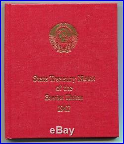 1947 State Treasury Notes Of The Soviet Union Ussr Cccp Gem Cu 1, 3 & 5