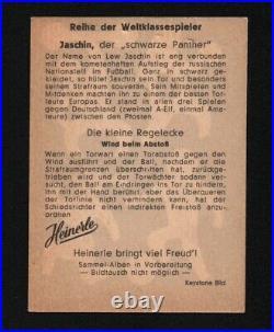 1959 LEV YASHIN HEINERLE nice unglued soccer card Soviet Union USSR keeper