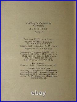 1959 Russian Soviet book 2 parts Don Quixote Cervantes