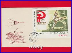 1964 Russia USSR Tokyo Olympic Games MNH Z BL36 Sc 2926 Mi BL33 type I SS