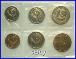 1965 Russia Ussr Cccp Soviet Union Official Leningrad Mint Prooflike Set (9)