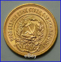 1975 Chervonetz GEM BU MS UNC Soviet Union 10 ROUBLE GOLD COIN RUSSIA Seeder