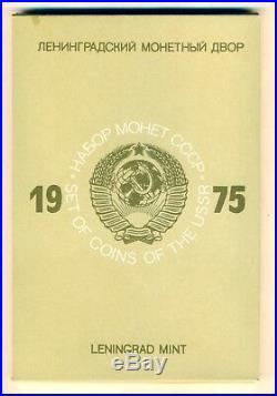 1975 Russia Ussr Cccp Soviet Union Official Leningrad Mint Prooflike Set (9)