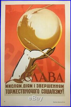 1977 Original Vintage Soviet Union Russian poster USSR communism sputnik space