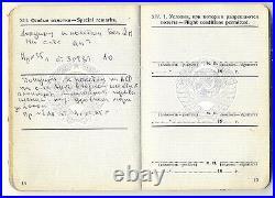 1980s Soviet Union Aeroflot Civil Aviation PILOT Obsolete Licence ID RARE