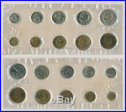 93484 Soviet Union Russia USSR 1966 original unc sealed coin set RARE
