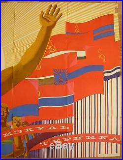 96X196 LARGE Soviet Russian Original Poster All-Union Sportsman Day USSR sport
