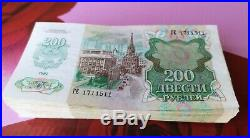 97 pcs RUSSIA (Soviet Union) 200 Rubles, 1992 years USSR numbers with 1 pack