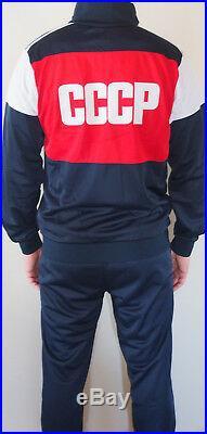 Adidas USSR CCCP vintage Soviet Union Russia track suit 80 olympics uniform rare