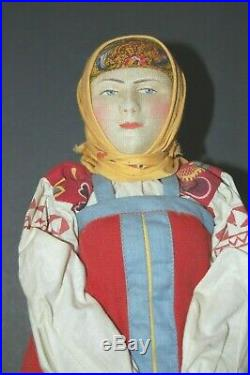 Antique Vintage Russian Stockinette Cloth Doll 15 Soviet Union USSR Smolensk