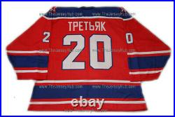 CSKA Red Army 1980 Soviet Russian Goalie Hockey Jersey V Tretiak DK 58GC