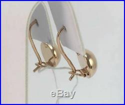 Chic RARE Unique Vintage USSR Soviet Russian Solid Gold 583 14K Women Earrings