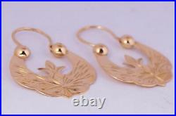 Chic Vintage Rare Earrings Gypsy USSR Soviet Russian Solid Rose Gold 583 14k