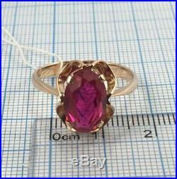 Chic Vintage Rare USSR Russian Soviet Solid Rose Gold 583 14K Ring Ruby Size 9.5
