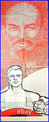 Communist Party Of Soviet Union & Lenin Ussr Policy Course Russian Poster
