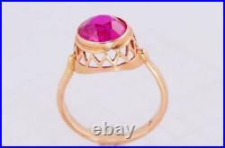 Cute Vintage Rare USSR Russian Soviet Rose Gold Ring Ruby 583 14K 3.69gr Size 8