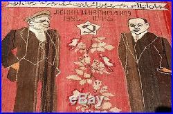 DATE 1936 ANTIQUE CAUCASIAN GHARABAGH KARABAKH RUG 4.8x6.5 LENIN OF SOVIET UNION