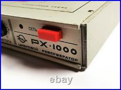 DHL! PX-1000 Reverb / Delay / Flanger multi-fx rack processor USSR VINTAGE