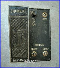 Effect Pedal Fuzz Vib Wah Effectors USSR Rare Soviet Vintage