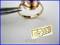 GOLD RING 14K 583 Size 7 Soviet Union Russia USSR original vintage