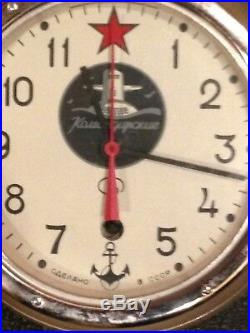 Large USSR CCCP Soviet Union Cast Iron Red October Submarine Wall Clock