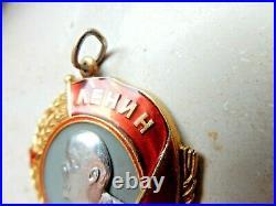 Lenin Orden Sowjetunion um 1942 Order of Lenin Soviet Union Russia Rußland gold
