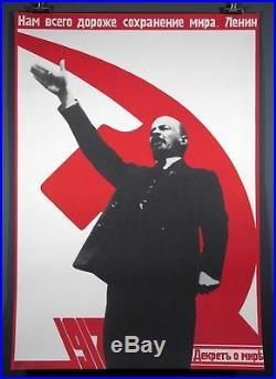 Lenin, Original USSR Soviet Union Communist Poster 1983