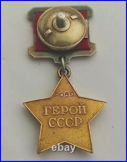 Medal Gold Star Hero of the Soviet Union