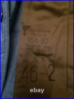 Military Jacket Afganka USSR Original Fur Collar Sand Color Size 44, 46 (XS, S)