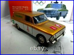 Moskvitch 433. Olympic games. Tantal. Made in Ussr 143! Diecast. Scale model