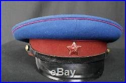 NKVD MGB KGB M53 Officer cap Soviet Union USSR MEGA RARE