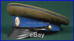 NKVD, MGB, KGB M58 Officer cap Soviet Union, USSR, MEGA RARE! After WW2