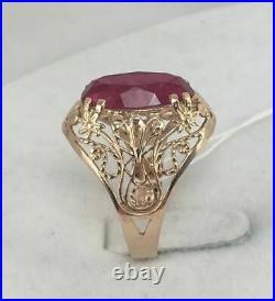 Nice Original Vintage USSR Russian Soviet Rose Gold 583 14K Ring Ruby Size 9