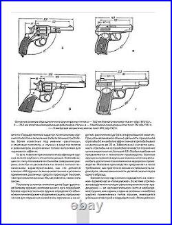 OTH-619 All Pistols and Revolvers of Russia and Soviet Union Encyclopedia
