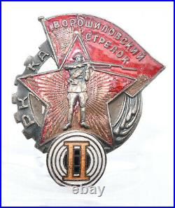 Orden Abzeichen Voroshilow Marksman II. Stufe Russland Sowjetunion USSR Badge