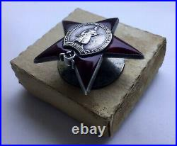 Order of the Red Star Soviet silver medal Russian War WW II USSR Original badge