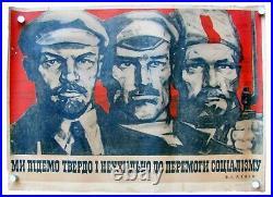 Original Soviet Union Propaganda Poster Russian Revolution 1917 Lenin Ussr Army