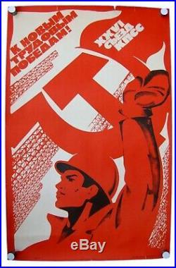 Original Vintage Soviet Poster Plans Of Communist Party Of Soviet Union Ussr